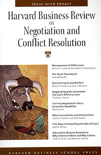 Harvard Business Review on Negotiation and Conflict Resolution Серия: Harvard Business Review Paperback Series инфо 8151b.