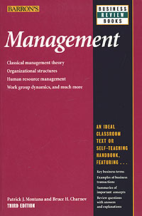 Management Издательство: Barron's Educational Series, 2008 г Мягкая обложка, 560 стр ISBN 0764139312 инфо 8167b.