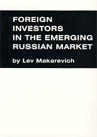 Foreign Investors in the Emerging Russian Market Издательство: ASMO-PRESS, 2001 г Мягкая обложка, 352 стр ISBN 0-95786-790-5 инфо 8195b.